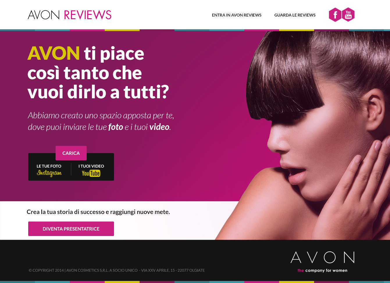 avon-review-homepage